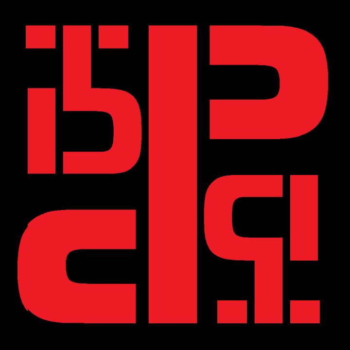 New The Dorian Project GLYPH Logo